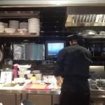 Cocina de Udon Nueva Condomina