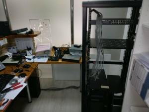 Proceso de instalación Rack